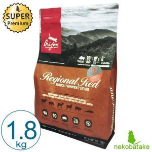オリジン レジオナルレッド キャット 1.8kg キャットフード 総合栄養食|nekobatake