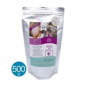 グリーンフィッシュ キャット ドライ 500g / 猫用 全年齢対応 一般健康食|nekobatake