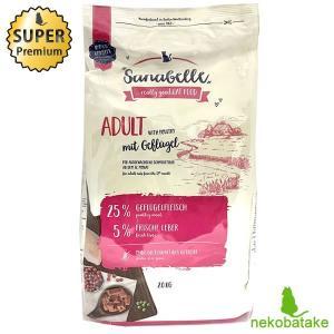 ザナベレ アダルト+ チキン 2kg 正規品 キャットフード 栄養食|nekobatake