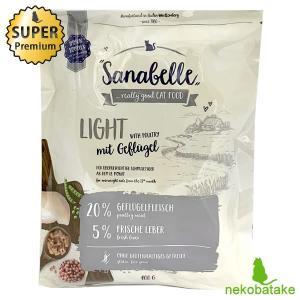 ザナベレ ライト+ 400g 正規品 キャットフード 栄養食|nekobatake