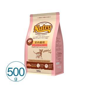 ナチュラルチョイス 室内猫用 キトン チキン 500g キャットフード ドライ 総合栄養食|nekobatake