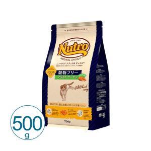 ナチュラルチョイス 穀物フリー アダルト サーモン 500g キャットフード 総合栄養食 ニュートロ...