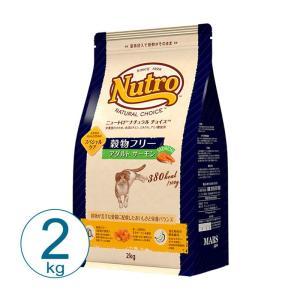 ナチュラルチョイス 穀物フリー アダルト サーモン 2kg キャットフード 総合栄養食 ニュートロ ...