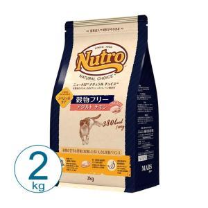 ナチュラルチョイス 穀物フリー アダルト チキン 2kg キャットフード 総合栄養食 ニュートロ ア...