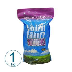 ナチュラルバランス インドアキャットフォーミュラ 1kg キャットフード 総合栄養食