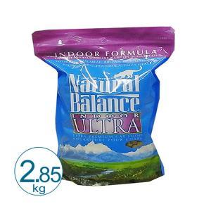 ナチュラルバランス インドアキャットフォーミュラ 2.85kg キャットフード 総合栄養食