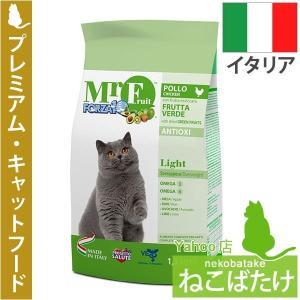 FORZA10 ミスターフルーツ ライト 1.5kg 正規品 キャットフード 栄養食|nekobatake