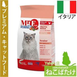 FORZA10 ミスターフルーツ シニア 1.5kg 正規品 キャットフード 栄養食|nekobatake