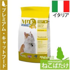 FORZA10 ミスターフルーツ 避妊・去勢猫用 400g 正規品 キャットフード 栄養食|nekobatake