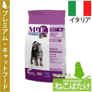 FORZA10 ミスターフルーツ キトン 400g 正規品 キャットフード 栄養食|nekobatake