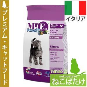 FORZA10 ミスターフルーツ キトン 1.5kg 正規品 キャットフード 栄養食|nekobatake