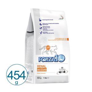 FORZA10 アクティブライン リナール アクティブ 454g (リニューアル) 正規品 キャットフード 栄養食|nekobatake