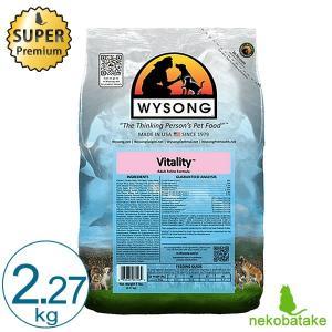 ワイソン バイタリティー 2.27kg キャットフード 総合栄養食 成猫用|nekobatake
