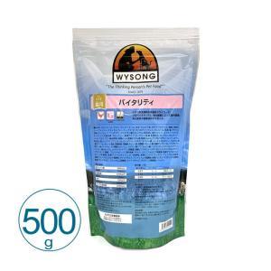 ワイソン バイタリティー 500g キャットフード 総合栄養食 成猫用|nekobatake
