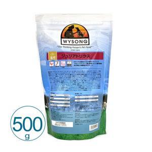 ワイソン ジュリアトリクス 500g キャットフード 総合栄養食 シニア猫用|nekobatake