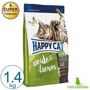 HAPPY CAT スプリーム アダルト ワイデ - ラム 1.4kg 正規品 キャットフード 総合栄養食|nekobatake