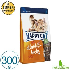 HAPPY CAT スプリーム アダルト アトランティック - ラックス 300g 正規品 キャットフード 総合栄養食|nekobatake
