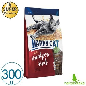 HAPPY CAT スプリーム アダルト フォアアルペン - リンド 300g 正規品 キャットフード 総合栄養食|nekobatake