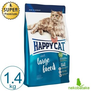 HAPPY CAT ラージブリード 1.4kg / 成猫 大型猫 大粒 総合栄養食|nekobatake