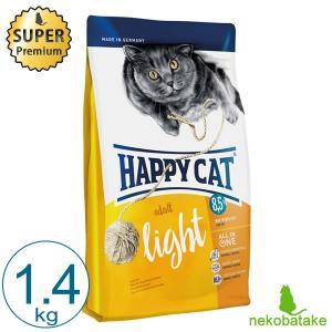 HAPPY CAT スプリーム アダルト ライト 1.4kg 正規品 キャットフード 総合栄養食|nekobatake