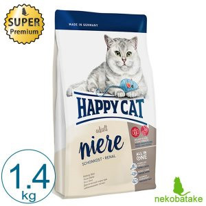 HAPPY CAT ダイエット ニーレ(腎臓ケア)1.4kg / 成猫用 療法食 腎不全|nekobatake