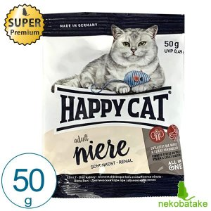HAPPY CAT ダイエット ニーレ(腎臓ケア)50g / 成猫用 療法食 腎不全 nekobatake