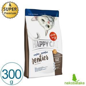 HAPPY CAT グレインフリー レンティア(トナカイ&ビーフ)300g / 成猫 高齢猫 総合栄養食|nekobatake