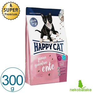 HAPPY CAT センシティブ グレインフリー ジュニア 300g 正規品 キャットフード 総合栄養食|nekobatake