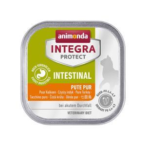 アニモンダ インテグラ プロテクト ウェット 胃腸ケア 七面鳥のみ 100g キャットフード 猫用療法食|nekobatake