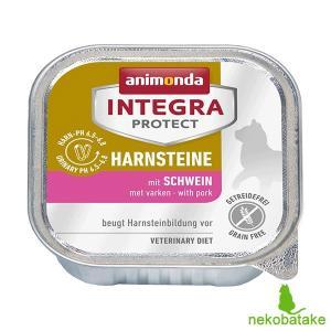 アニモンダ インテグラ プロテクト ウェット pHバランス 豚 100g キャットフード 猫用療法食|nekobatake