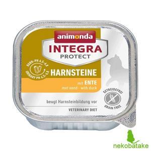 アニモンダ インテグラ プロテクト ウェット pHバランス カモ 100g|nekobatake