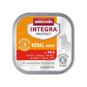 アニモンダ インテグラ プロテクト ウェット 腎臓ケア 仔牛 100g / 猫用 療法食|nekobatake
