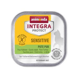アニモンダ インテグラ プロテクト ウェット センシティブ 七面鳥のみ 100g 正規品 キャットフード 栄養食|nekobatake