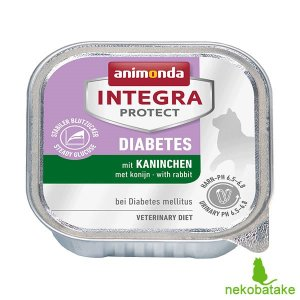 アニモンダ インテグラ プロテクト ウェット 糖尿ケア ウサギ 100g / 猫用 療法食|nekobatake