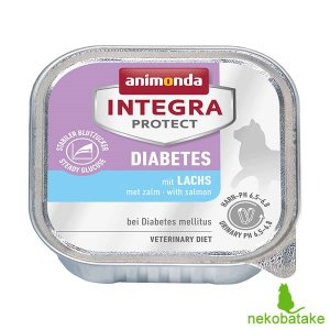 アニモンダ インテグラ プロテクト ウェット 糖尿ケア サーモン 100g 正規品 キャットフード 栄養食|nekobatake