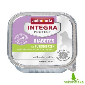 アニモンダ インテグラ プロテクト ウェット 糖尿ケア 七面鳥の心臓 100g / 猫用 療法食|nekobatake