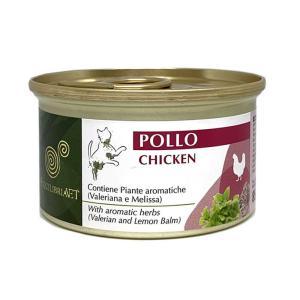 エクイリブリア キャット 缶 チキン&ハーブ 85g / EQUILIBRIA 猫用缶詰 一般健康食|nekobatake