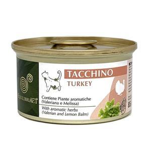 エクイリブリア キャット 缶 七面鳥&ハーブ 85g / EQUILIBRIA 猫用缶詰 一般健康食|nekobatake