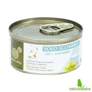 エクイリブリア キャット 缶 サバ&ハーブ 85g 正規品 キャットフード 栄養食|nekobatake