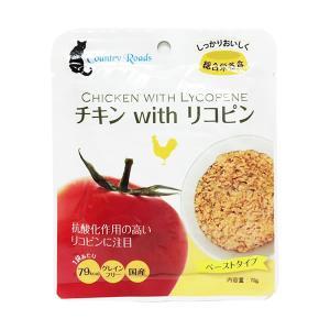 カントリーロード チキンwithリコピン 70g キャットフード 総合栄養食|nekobatake