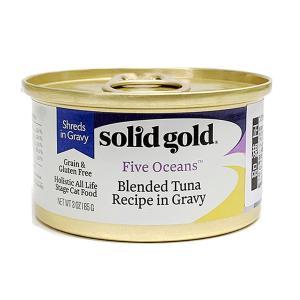 ソリッドゴールド ブレンドツナ缶 85g キャットフード 総合栄養食|nekobatake