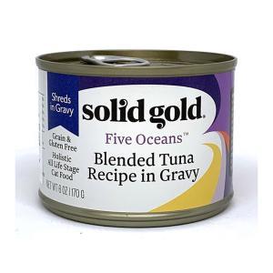 ソリッドゴールド ブレンドツナ缶 170g キャットフード 総合栄養食|nekobatake