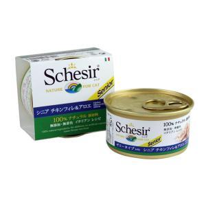 シシア シニア チキンフィレ&アロエ(ゼリー)85g 正規品 キャットフード 一般食 nekobatake