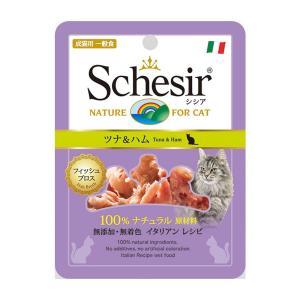 シシア パウチ フィッシュブロス ツナ&ハム 70g 正規品 キャットフード 一般食|nekobatake