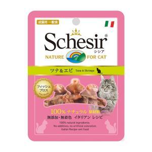 シシア パウチ フィッシュブロス ツナ&エビ 70g 正規品 キャットフード 一般食|nekobatake