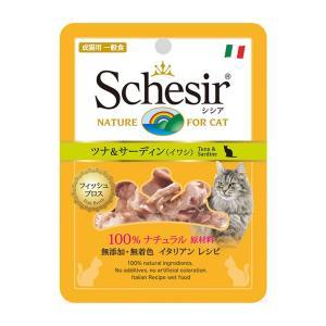 シシア パウチ フィッシュブロス ツナ&サーディン 70g 正規品 キャットフード 一般食|nekobatake