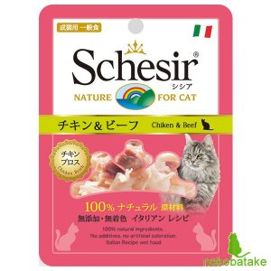シシア パウチ チキンブロス チキン&ビーフ 70g 正規品 キャットフード 一般食|nekobatake