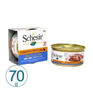 シシア グレインフリー ツナ&ピルチャード(マイワシ) 70g 正規品 キャットフード グレインフリー 一般食|nekobatake
