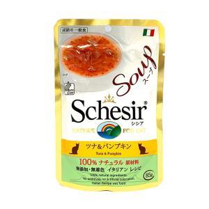 シシア キャット スープ ツナ&パンプキン 85g キャットフード 一般食 穀類不使用 イタリア|nekobatake