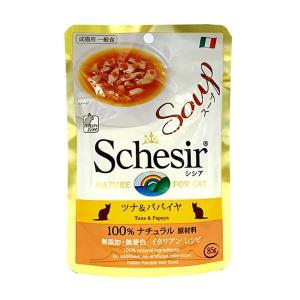 シシア キャット スープ ツナ&パパイヤ 85g キャットフード 一般食 穀類不使用 イタリア|nekobatake